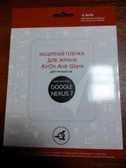 Защитная пленка AirOn Anti Glare для Google Nexus 7
