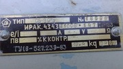 Блок сопротивлений СБ-8 ОМ5