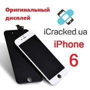 Оригинальный дисплейный модуль iPhone 6/6s/6+/6s+. Гарантия 12 месяцев