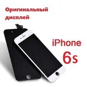 Оригинальный дисплейный модуль  IPhone 6s