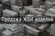 ЖБИ изделия Харьков Компания «ЖБК ЮниПром»