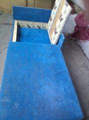 Продам детский угловой диван кровать