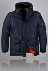 Зимняя куртка Black Vinyl самая низкая цена на рынке!