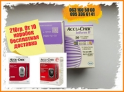 Тест-полоски Accu-Chek Inform II (Акку-Чек Информ 2). Хорошаяцена