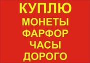 Антиквариат: иконы,  шкатулки,  книги,  награды,  серебро и др.